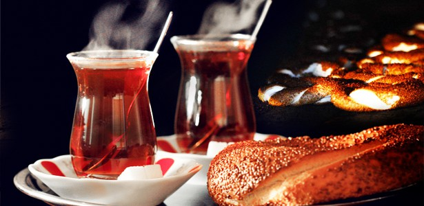 cay-simit